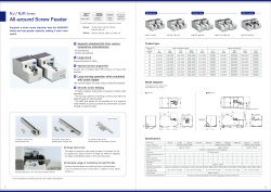 all-around screw feeder.pdf